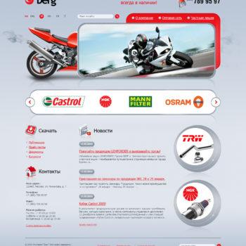 Создание сайта по продаже запчастей для мотоциклов