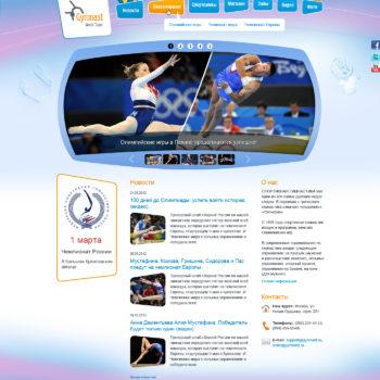 Разработка сайта для федерации гимнастики