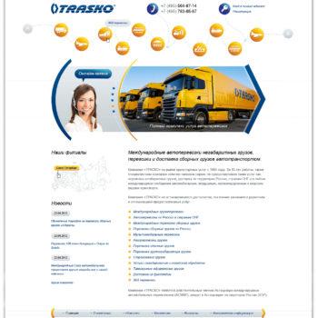 Создание сайта для компании карго