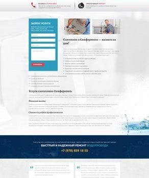 Создание сайта сантехнических услуг сантехник-симферополь.рф